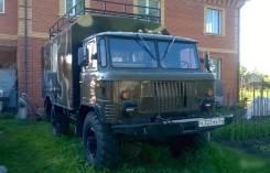 ГАЗ 66, 1995