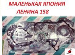 Ремкомплект двигателя. Toyota Hiace, KLH12, KLH18, KLH22, KLH28 Toyota Dyna, KDY220, KDY230, KDY250, KDY260 Toyota Hilux, KDN145, KDN150, KDN155, KDN1...