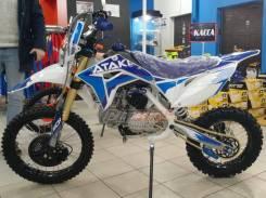 ATAKI START YX125 17/14, 2020