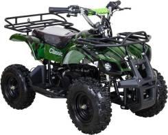 Avantis ATV Classic Mini, 2020