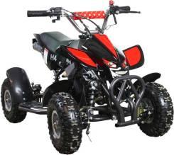 Avantis ATV H4, 2020