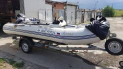Продам лодку ПВХ Солар 450МК +мотор+телега