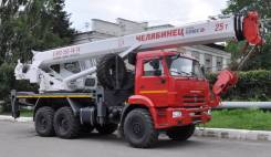 Челябинец КС-55732-33. Автомобильный кран КС-55732 в Красноярске, 33,70м.