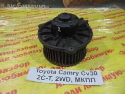 Моторчик печки Toyota Camry Toyota Camry 1992.06