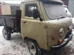 УАЗ-3303. Уаз бортовой, 4x4
