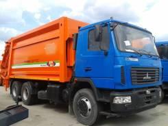 МАЗ 6312. Мусоровоз МК-3546-10 на шасси МАЗ-6312, 10 000куб. см.