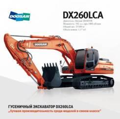 Doosan DX260 LCA. Продается гусеничный экскаватор Doosan DX260LCA в г. Якутске., 1,29куб. м.