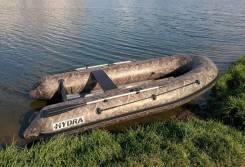 Hydra. 2017 год, длина 3,30м., двигатель подвесной, 9,90л.с., бензин