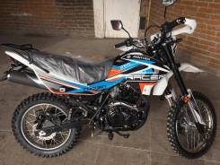Racer Panther RC250GY-C2A, 2020