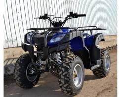 Motoland ATV 150U, 2019