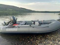 Лодка Флагман 330 U