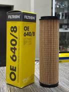 Фильтр масляный 1.6/1.8/2.0 Kompressor OM271 Mercedes A2711800109