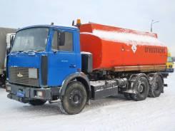 МАЗ 6303. - бензовоз 2005г. в., 14 860куб. см., 15 000кг., 6x4