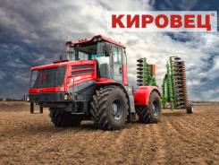 Кировец, 2021