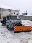 УАЗ-3303, 2012