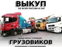 Zx 8, 2004. Выкуп экскаваторы трактора спец техника, 33,00куб. м.