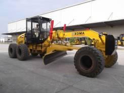 XGMA XG3165C