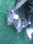 Акпп Mazda Demio, DY3W, ZJVE