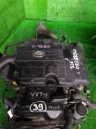 Двигатель Toyota Altezza, JCE15, 2JZGE