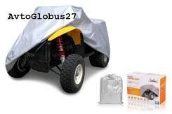 Чехол-тент на квадроцикл защитный, размер XL (251* AIRLINE [ACQC08]