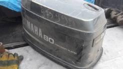Капот(колпак)ПЛМ Ямаха 80