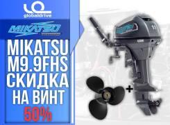 Корейский лодочный мотор Mikatsu M9.9FHS