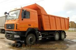 МАЗ. Продажа самосвала -6501С9-8520-005, г/п 20 тонн, кузов 20 куб. м, 11 120куб. см., 20 000кг., 6x4