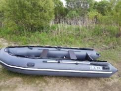 Комплект (лодка + мотор)