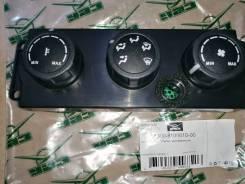 Пульт управления УАЗ-3163 отопителем и кондиционером 3163-8109010