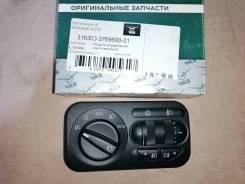 Блок управления светотехникой УАЗ Патриот 142.3769 3163-3769600-01