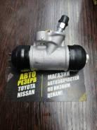 Цилиндр тормозной RR LH Toyota Corolla / Fielder / RUNX / Allex #ZE124