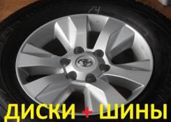 "Колёса с шинами =Toyota= R17!2017 год! Prado Surf Hilux (# 105459). 7.5x17"" 6x139.70 ET30 ЦО 106,1мм."