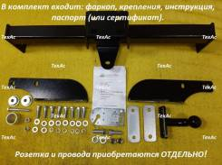 Авто Фаркоп Toyota Land Cruiser Prado 90 1996-2002г. Toyota Land Cruiser Prado