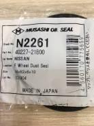 Сальник Musashi N2261 (48/62/6/10)40227-21B00-Япония