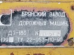 ДЗ 180. Продается автогрейдер ДЗ-180, 3 000куб. см.