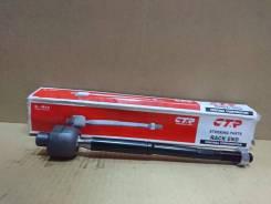 CRT92 * рулевая тяга