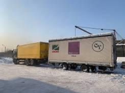 DAF XF95. Продается грузовик DAF XF 2004 г. в. Ретардер, 12 500куб. см., 13 000кг., 6x2