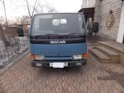 Nissan Atlas. Продается грузовик , 2 700куб. см., 1 500кг., 6x2