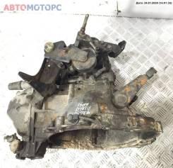 МКПП 5-ст. Fiat Ulysse (1994-2002) 1995, 2 л, бензин (20HM24)