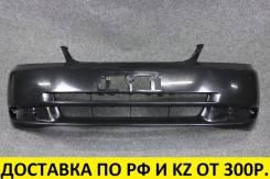 Бампер. Toyota: Allex, Corolla Runx, Corolla, Corolla Axio, Corolla Fielder 1NZFE, 1ZZFE, 2ZZGE, 3ZZFE, 4ZZFE, 3CE, 1CDFTV, 1NDTV, 2NZFE, 2ZRFAE, 2ZRF...