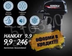 Лодочный мотор hangkai 9,9л. с. (15л. с. ).2019г. Кредит. Доставка бесплатно
