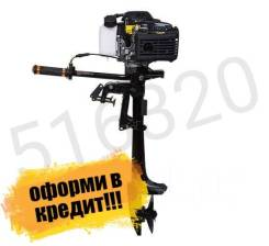 Лодочный мотор hangkai 3,6л. с. 4т. 2020г. Кредит. Доставка бесплатно.
