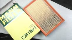 Фильтр воздушный VAG, 1L0129620A
