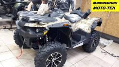Квадроцикл STELS ATV 650 GUEPARD Trophy EPS, РАСПРОДАЖА, Оф.дилер Мото-тех, 2019