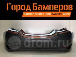 Новый задний бампер в цвет Hyundai Solaris 14-17 866114L500