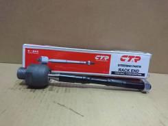 CRN51 * рулевая тяга