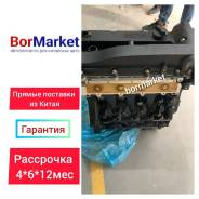 Двигатель Chery Tiggo, Chery Fora, Vortex 1,6-2