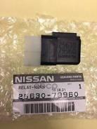 Реле Сигнала Nissan арт. 2563079960