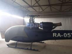 Вертолет типа Aerospatiale SA341, 1974 года