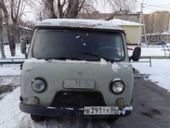 УАЗ-39094 Фермер. Уаз фермер